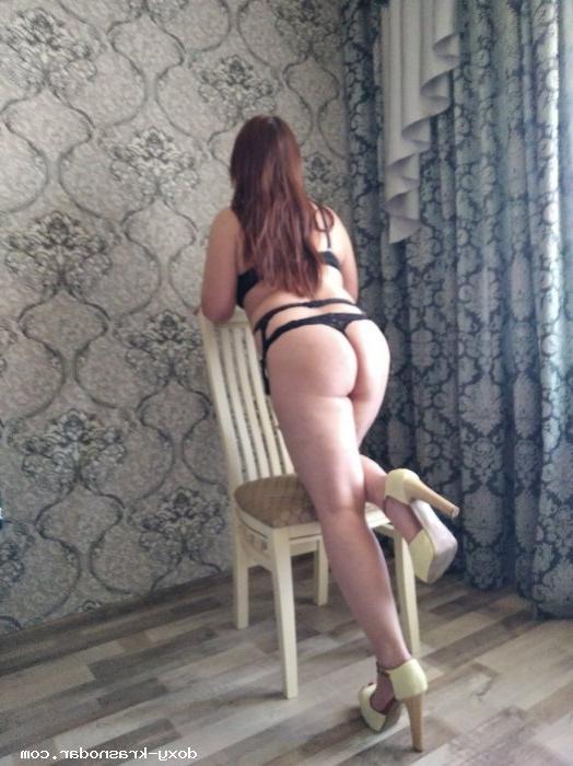 Проститутка Аня, 40 лет, метро Цветной бульвар