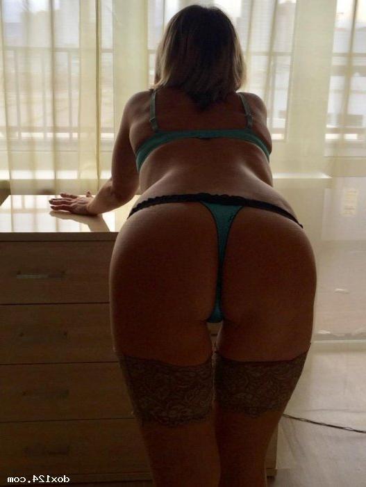 Проститутка Ирэн, 42 года, метро Каширская