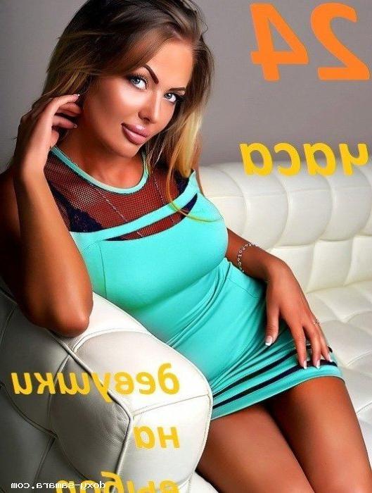 Проститутка Кристя, 28 лет, метро Международная
