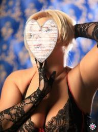 Проститутка Мармеладки, 29 лет, метро Свиблово
