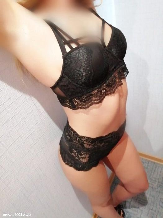 Проститутка МЕДСЕСТРА, 37 лет, метро Мичуринский проспект