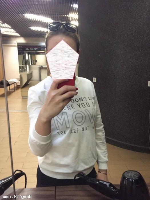 Проститутка Милана Алиса, 18 лет, метро Жулебино